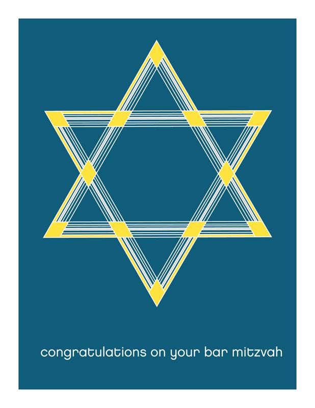 c-cg3bar mitzvah