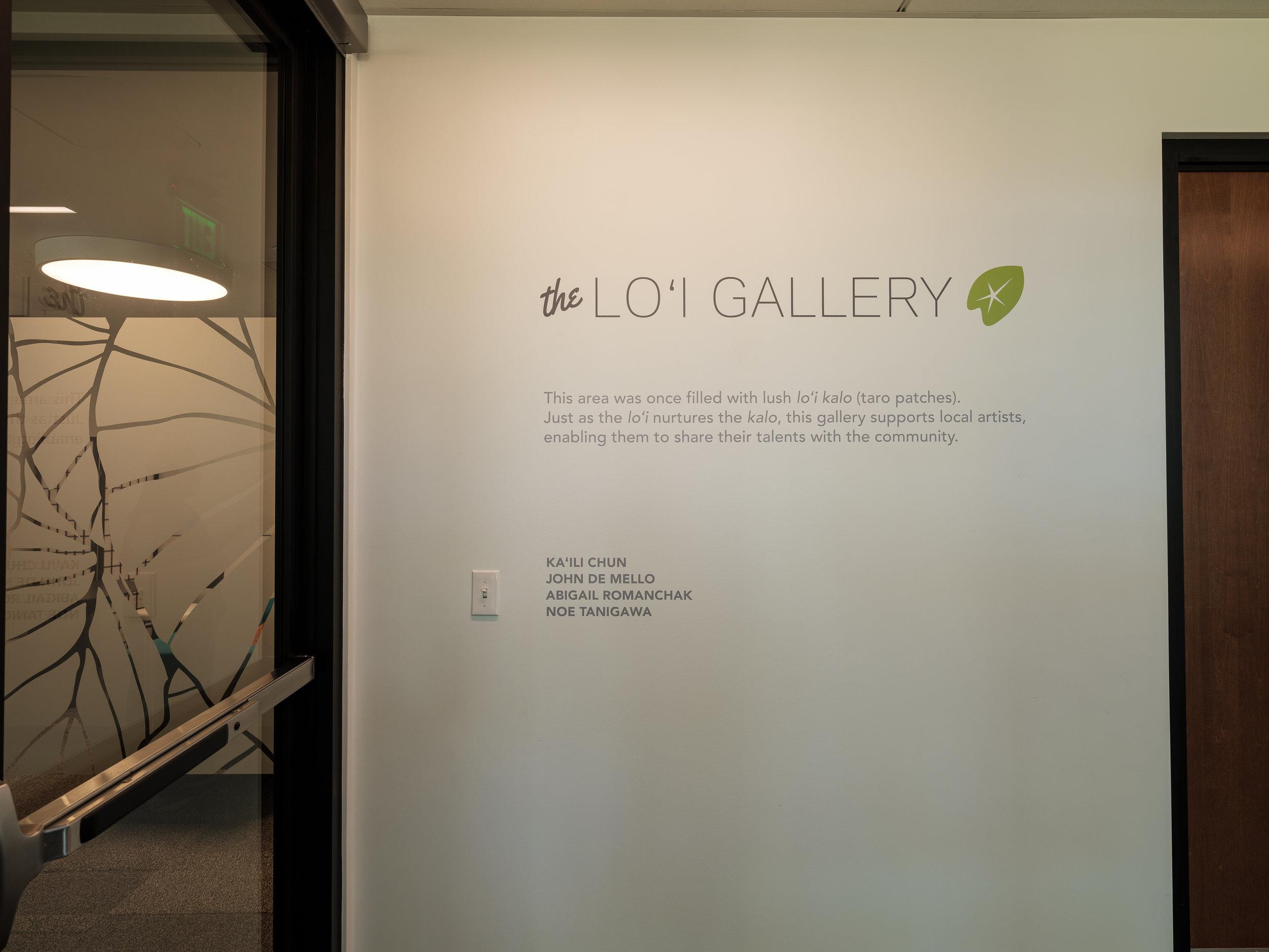 Loi Gallery 2 AY1906 ASB New Campus 2 S-5679.jpg