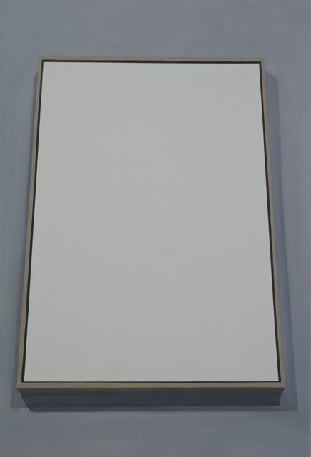 Supremas No.50 (1915), 2015, oil on canvas mounted on panel, 98x67cm