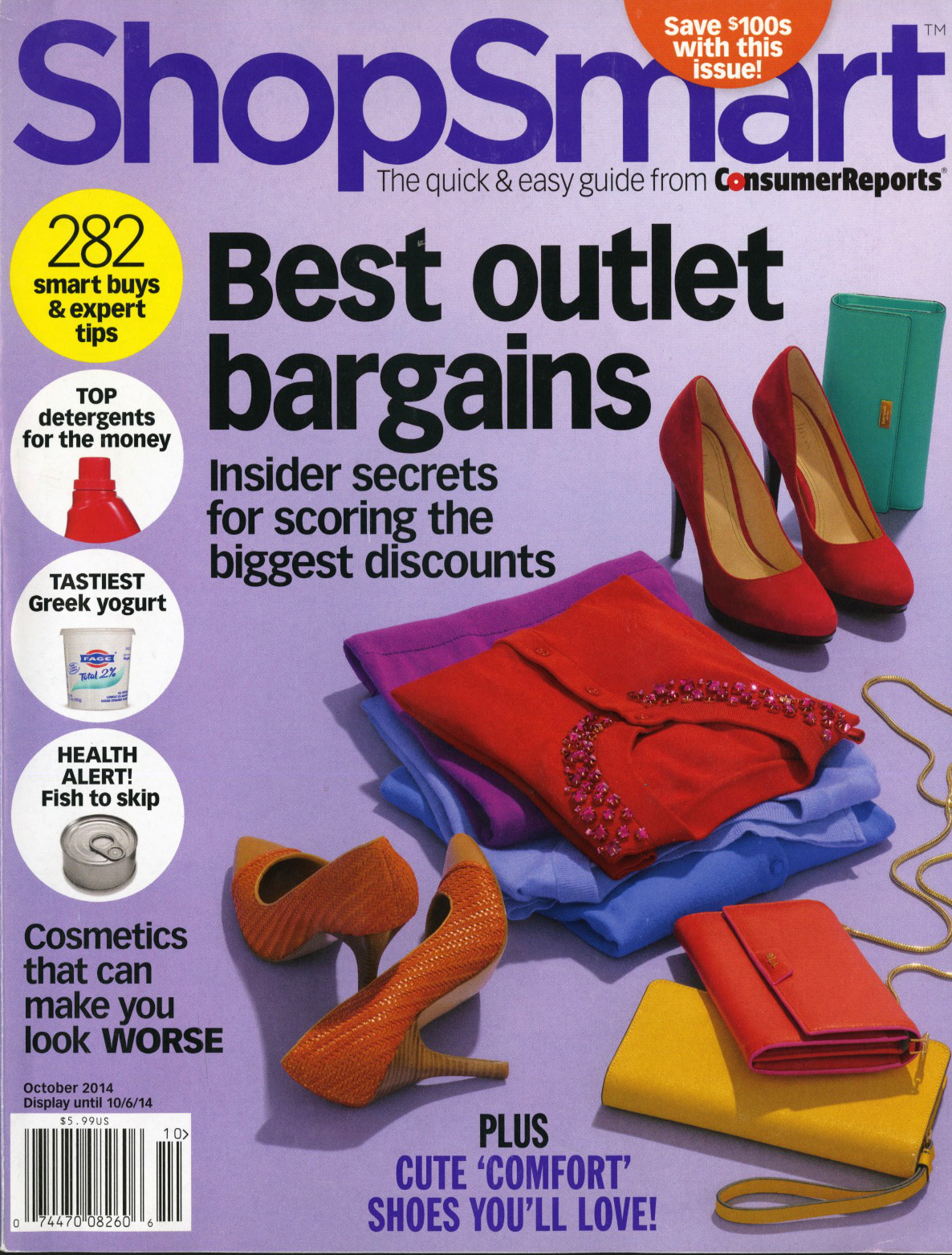 SHOPSMART_Cover.jpg