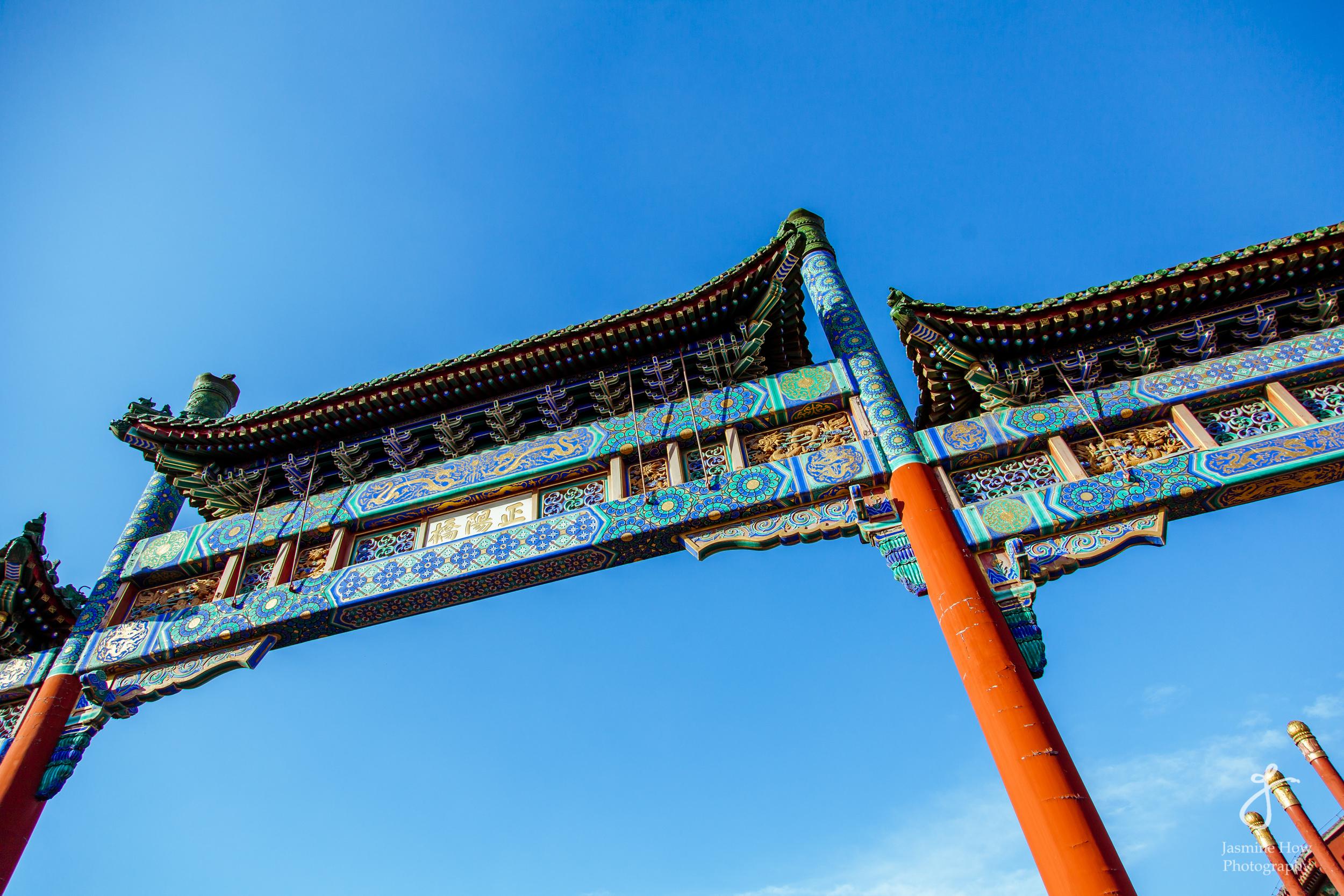 Beijing 2015 - 13 October - Qianmen, Dazhalan, Tiananmen Square - 018.jpg