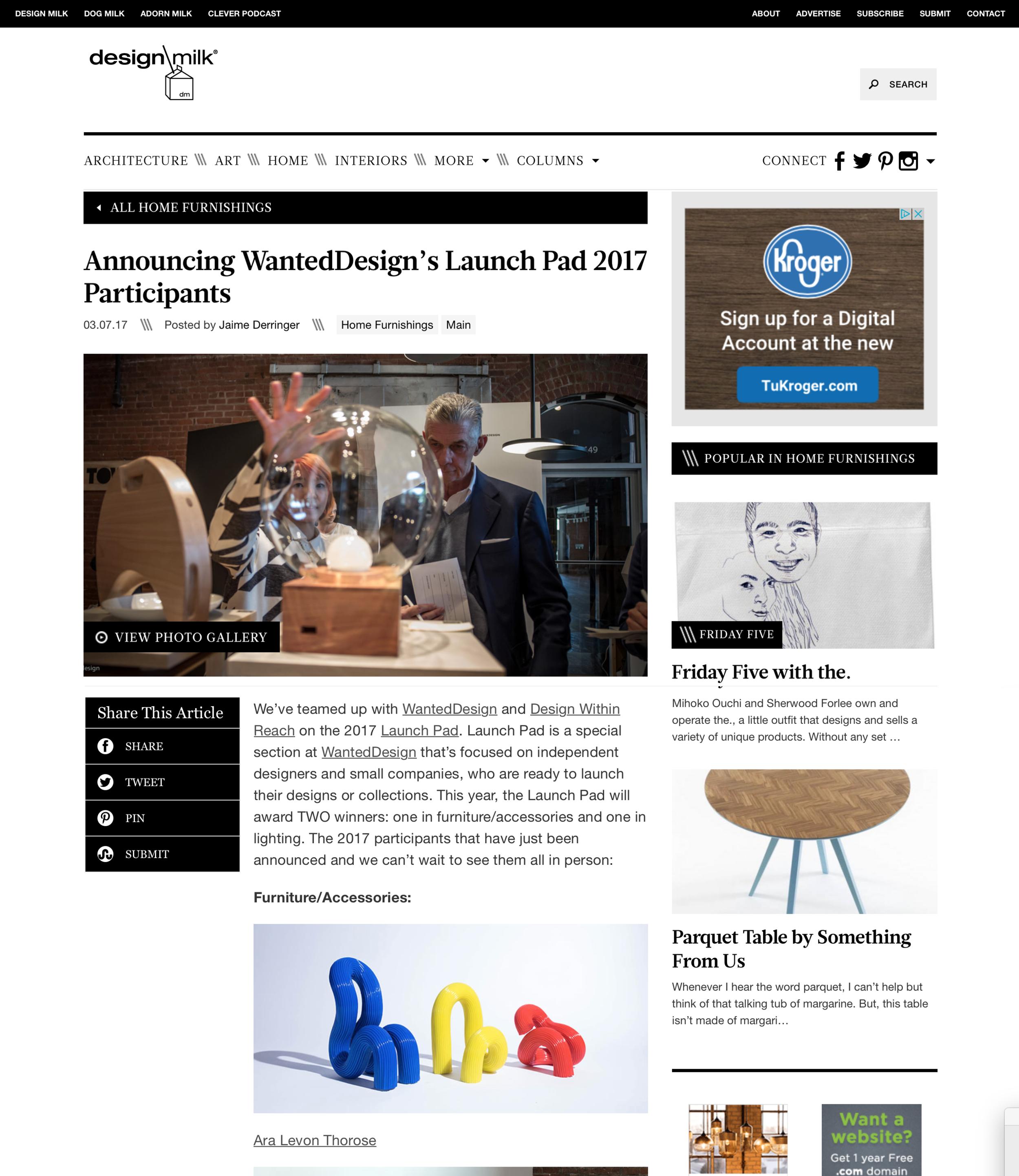 designmilk 2017