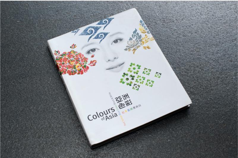 Colours Of Asia_Innovation Strategy_Elephant Design_1.jpg