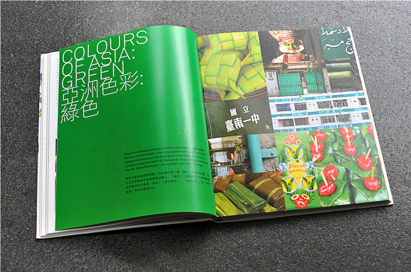Colours Of Asia_Innovation Strategy_Elephant Design_3.jpg