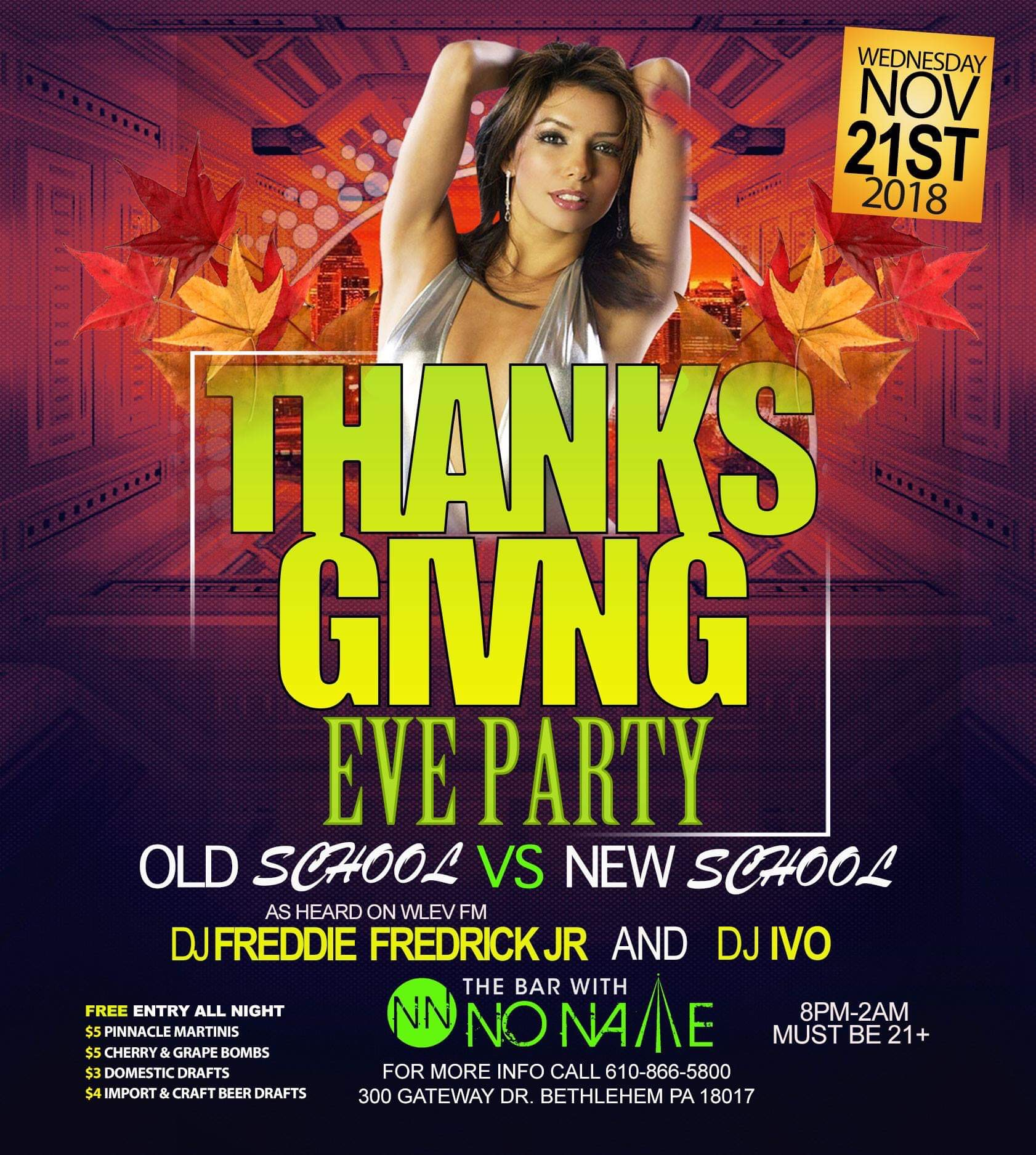 Thanksgiving Eve Party