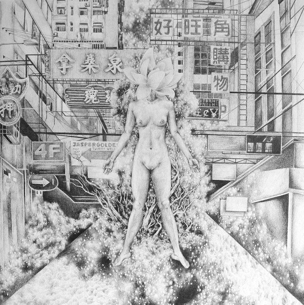 rebirth  created in participation of kult gallery's 'girls of the underworld' exhibition, with the idea of having artists make pieces in reaction to living in this modern world's fast-paced hyper culture.  pencil on paper may 2013