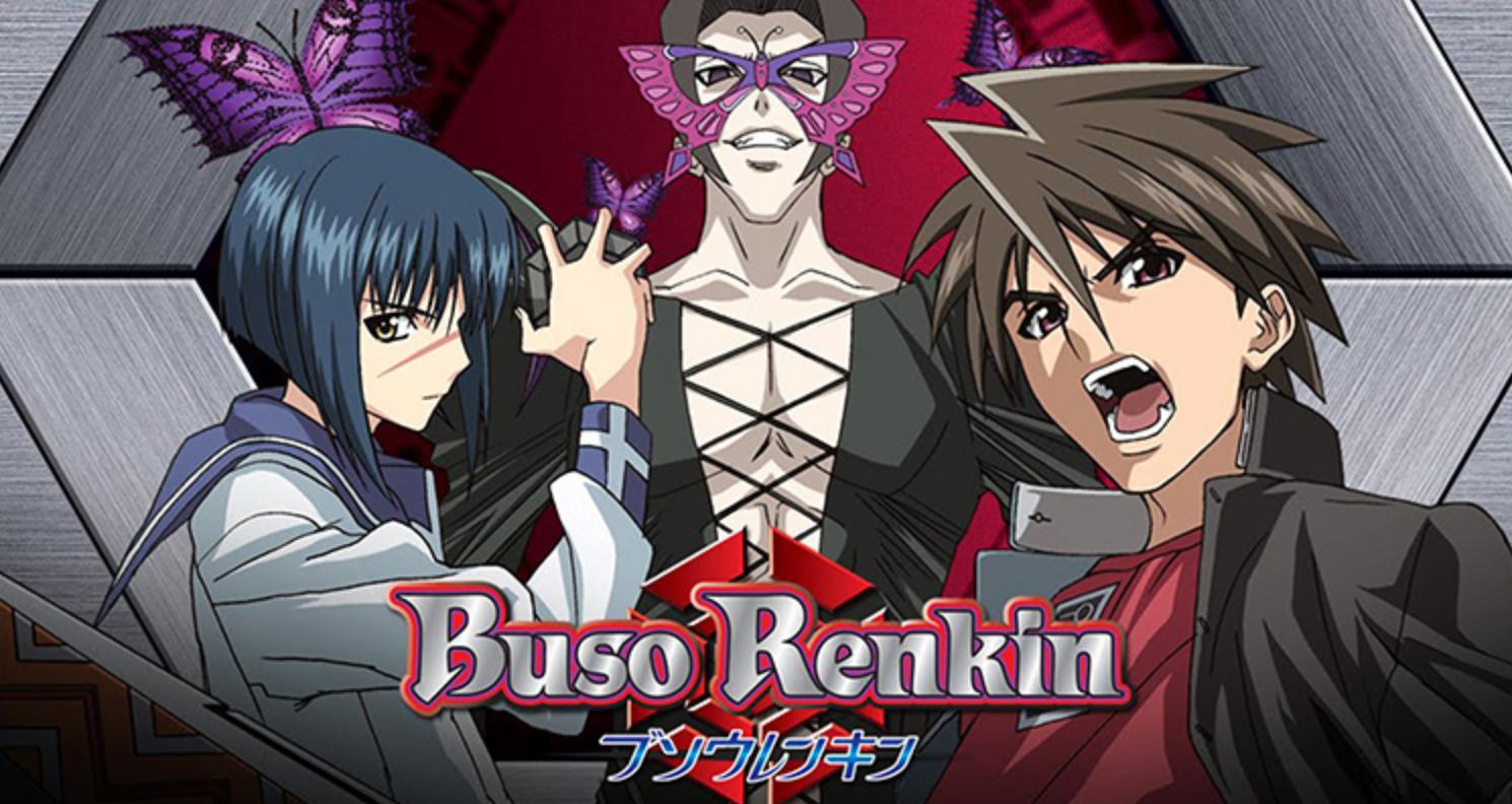 VV_Buso Renkin.png