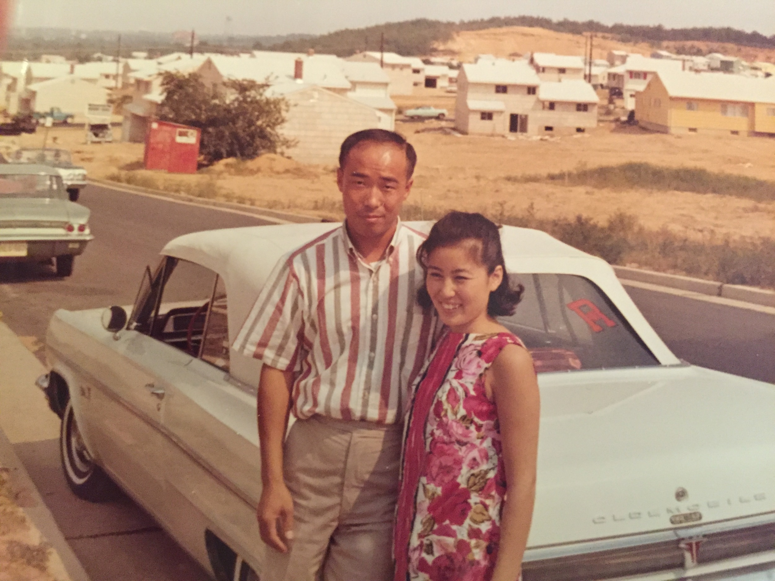 Kook Dong and Chan Eai Pae, in Charleston, WV, on the day of their engagement, 1963