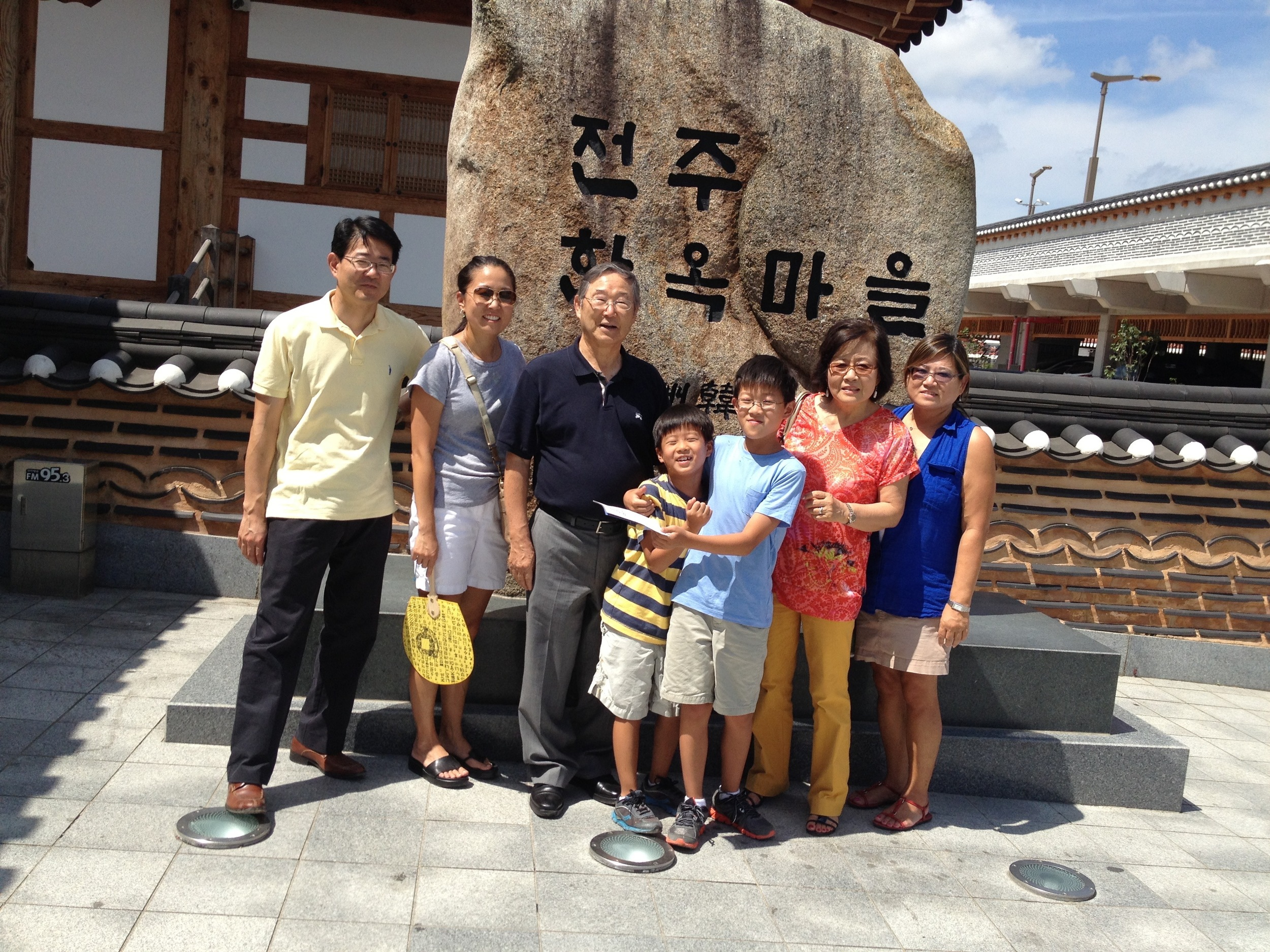 With his family in South Korea, 2013
