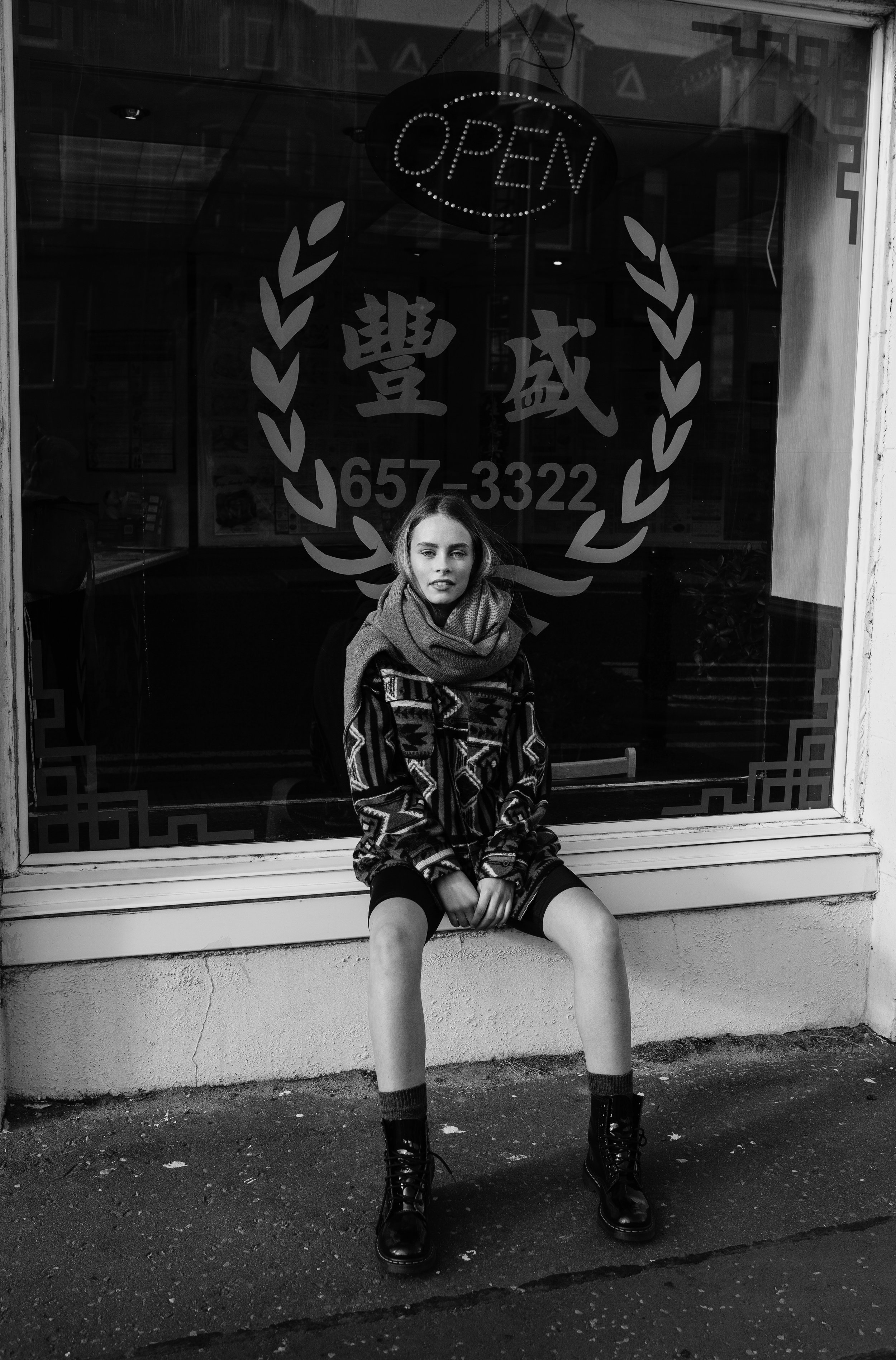 Sarah Gullane