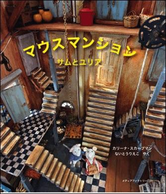 Japan MM1 cover.jpg