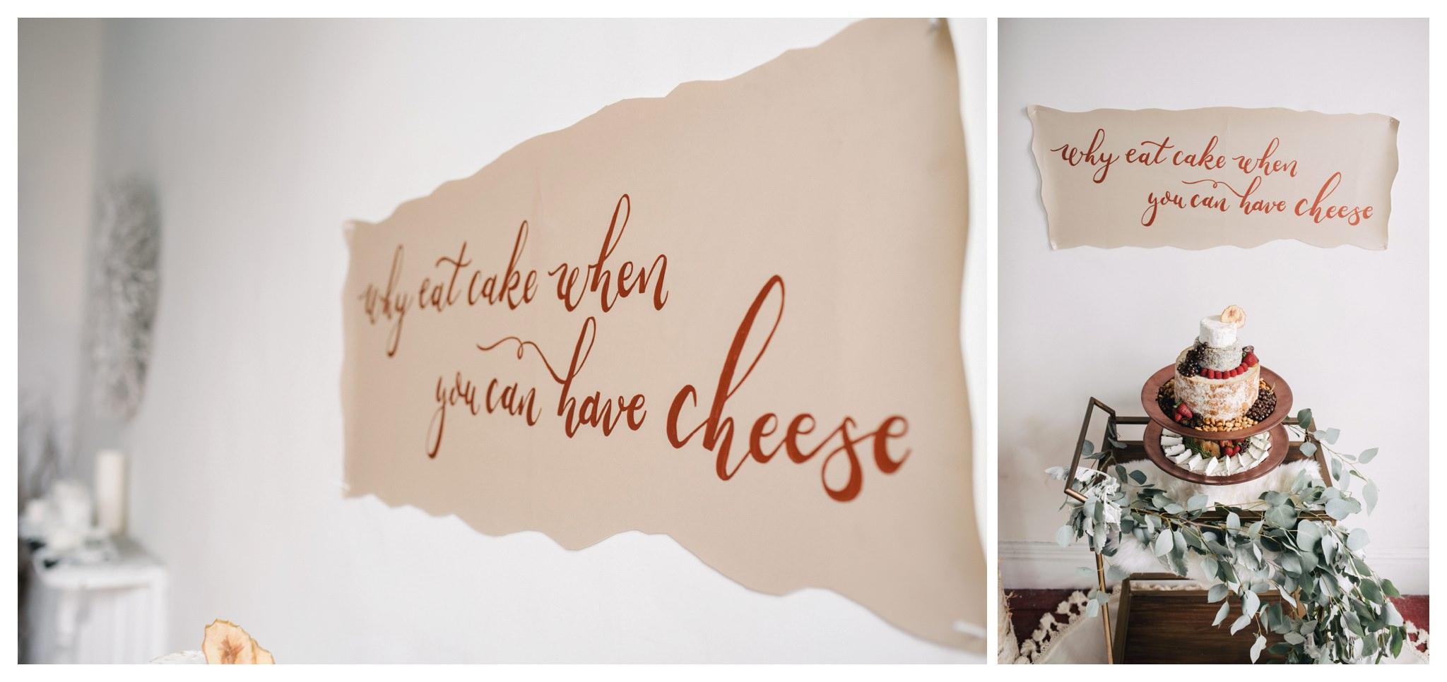Wedding_Inspiration_Copper_SanDiego_Luxe_0093.jpg