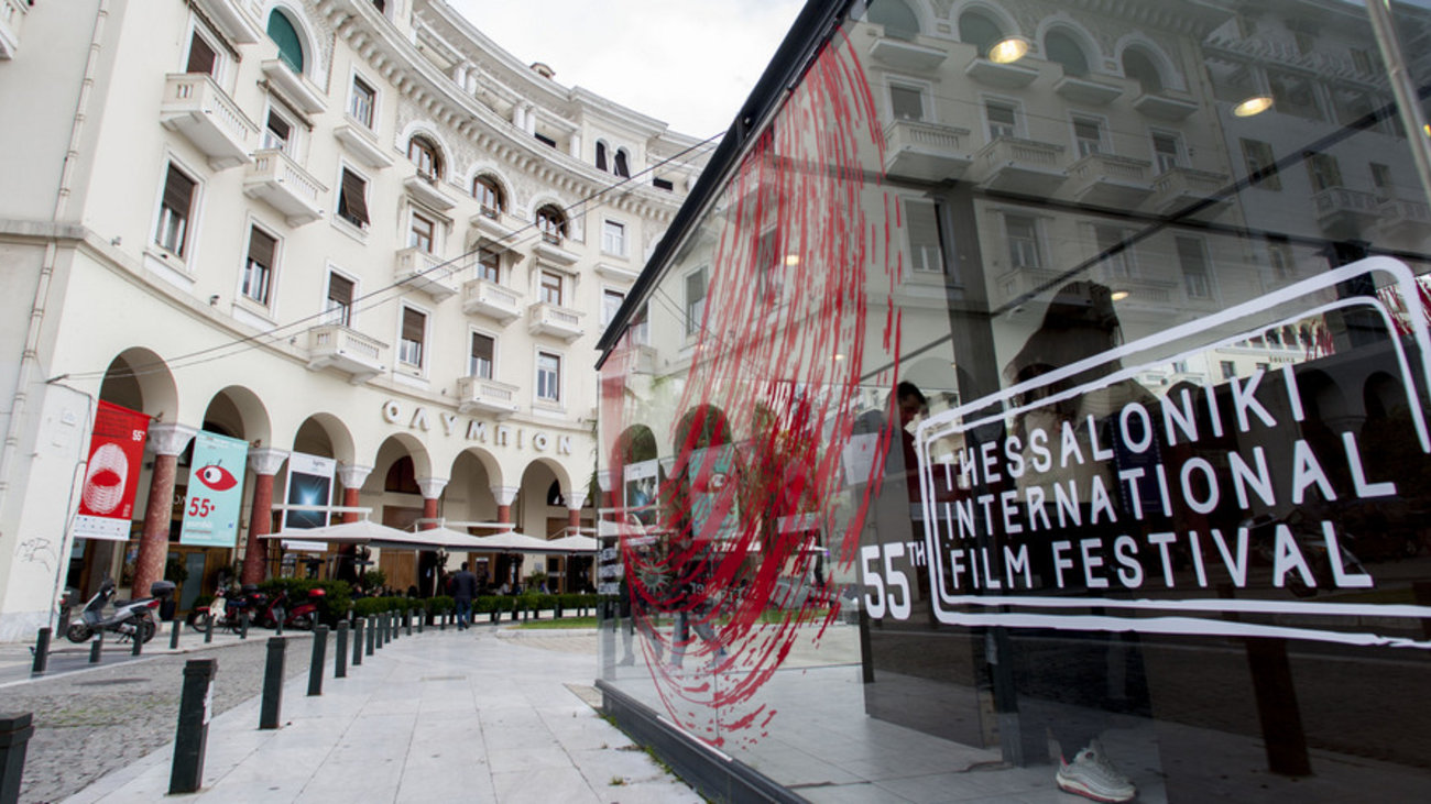 thessaloniki-international-film-festival-opens-tonight.w_hr.jpg