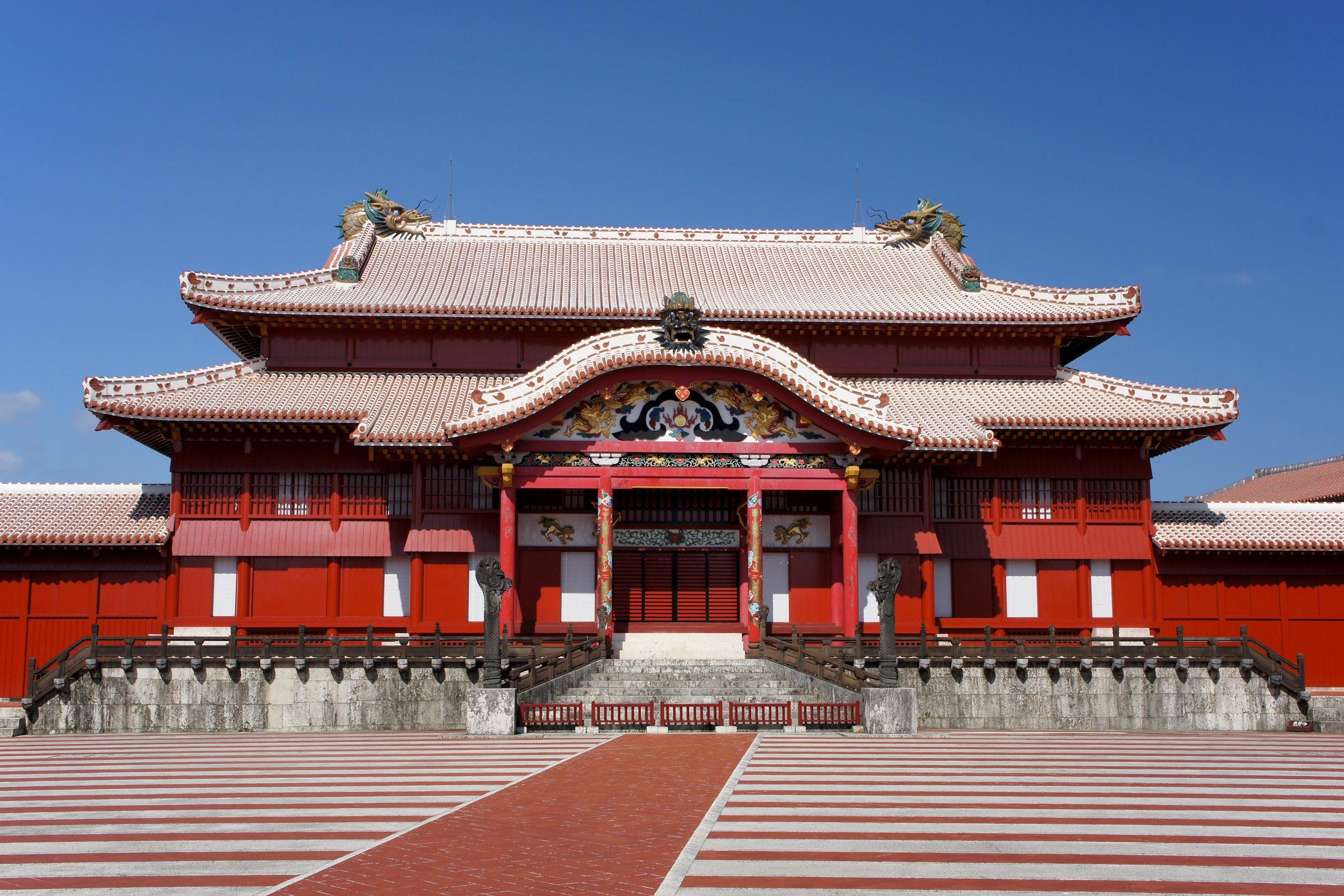 Castello di Shuri 首里城, situato nella città di Naha (nel quartiere di  Shuri ) capitale e maggiore città dell'omonima isola e della Prefettura di Okinawa (Giappone).
