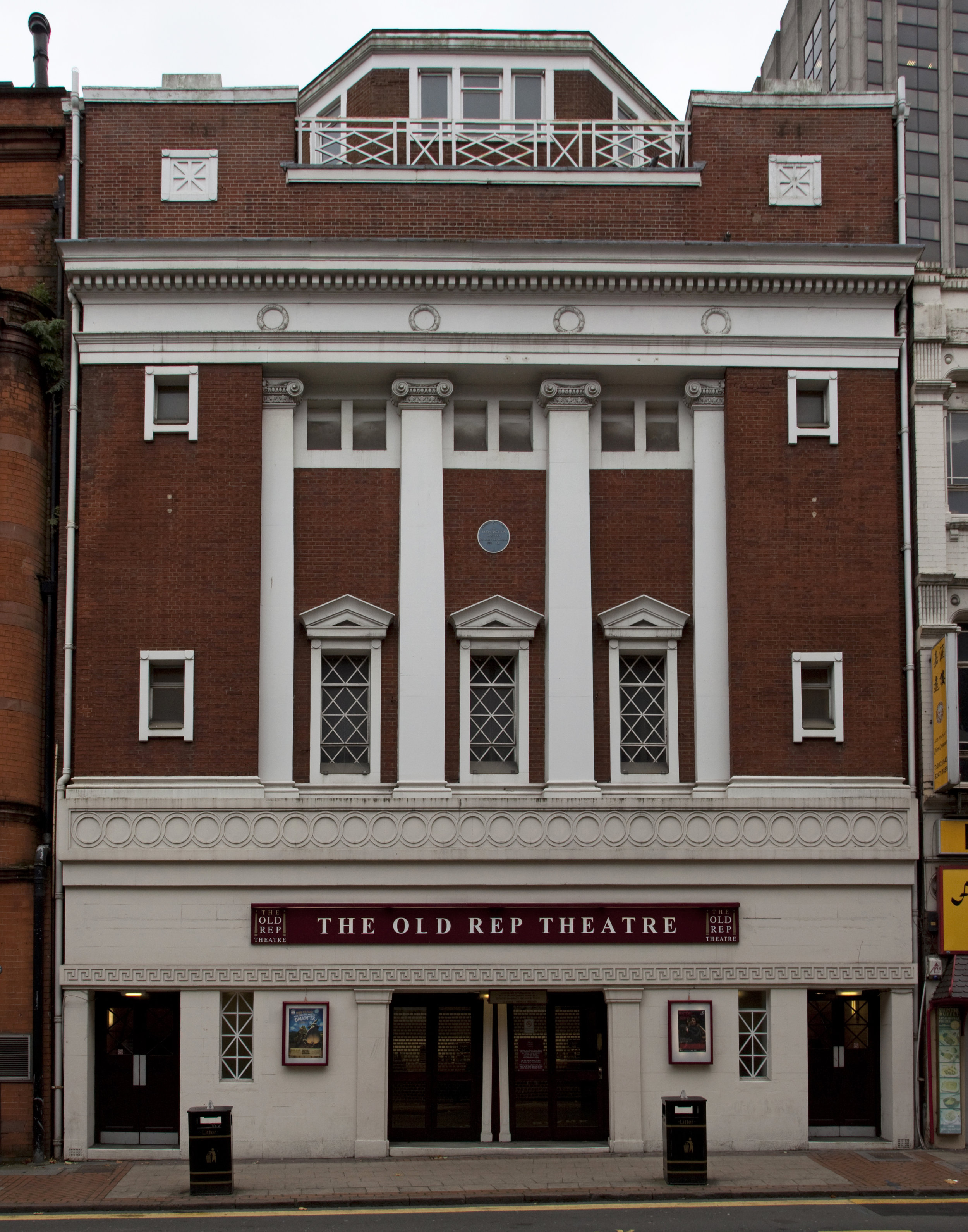 The Old Rep Theatre, Birmigham.
