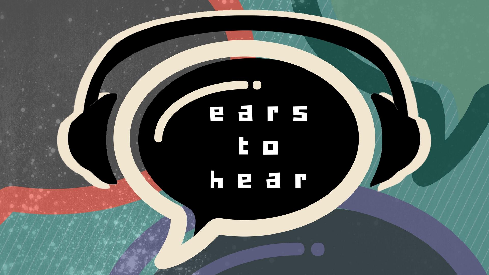 earstohear.jpg
