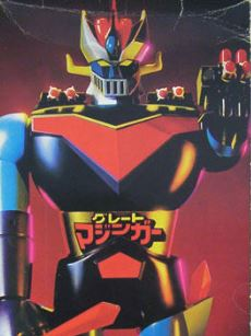 Shogun Warriors Great Mazinger Box art