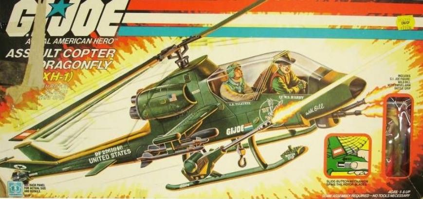 GI Joe 1983 DRAGONFLY ASSAULT COPTER Outboard Missile