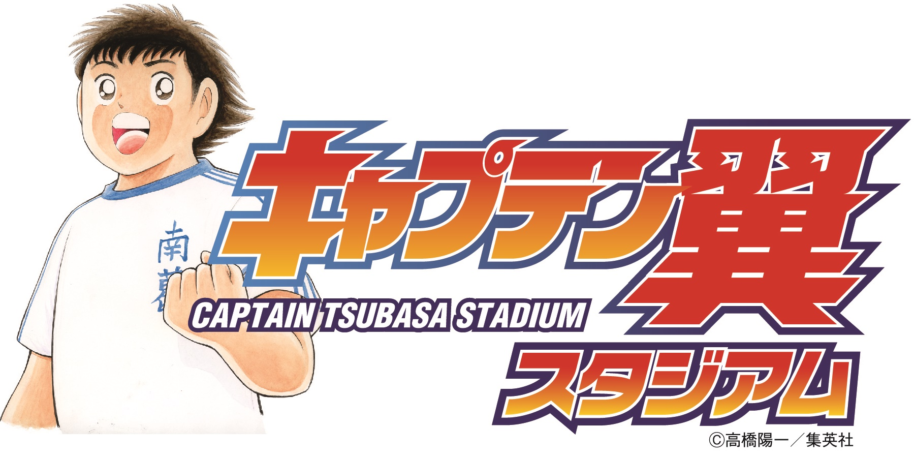 tsubasta_logo-01.jpg