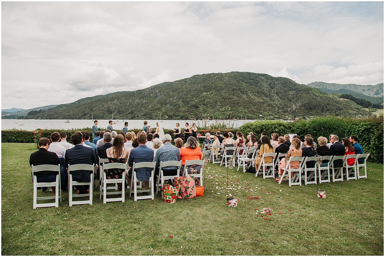 Wedding Ceremony | Carmen Peter Photography