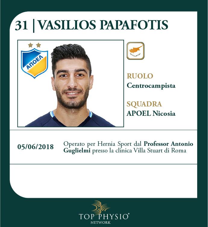 2018-06-05-Vasilios-Papafotis.jpg