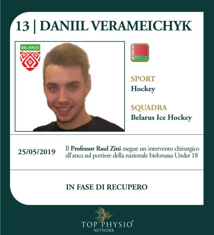 2019-05-25-Daniil-VERAMEICHYK.jpg