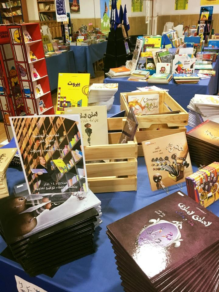 معرض الكتاب في مدرسة الإليت الفرنسية
