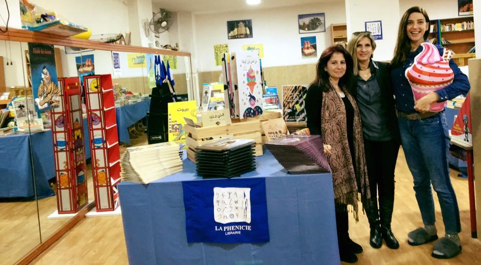 مع منظمة المعرض، كريستين شويري، صاحبة مكتبة فينيسيا