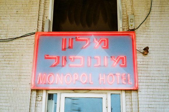 20.4.15 - MONOPOL HOTEL