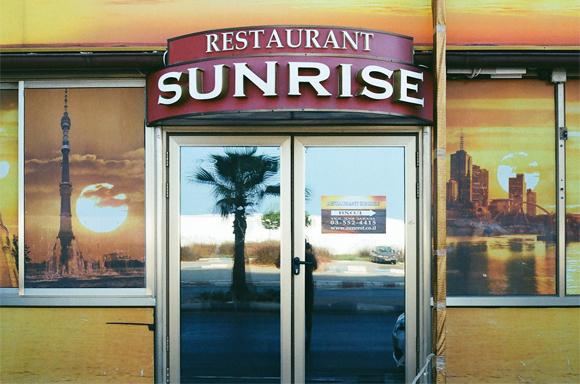 3.8.16 - SUNRISE