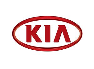 kia-cars-logo-emblem (1).jpg