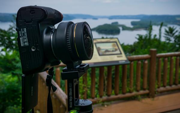 360 Camera Rig, Sigma 8mm, Turkey Hill Overlook