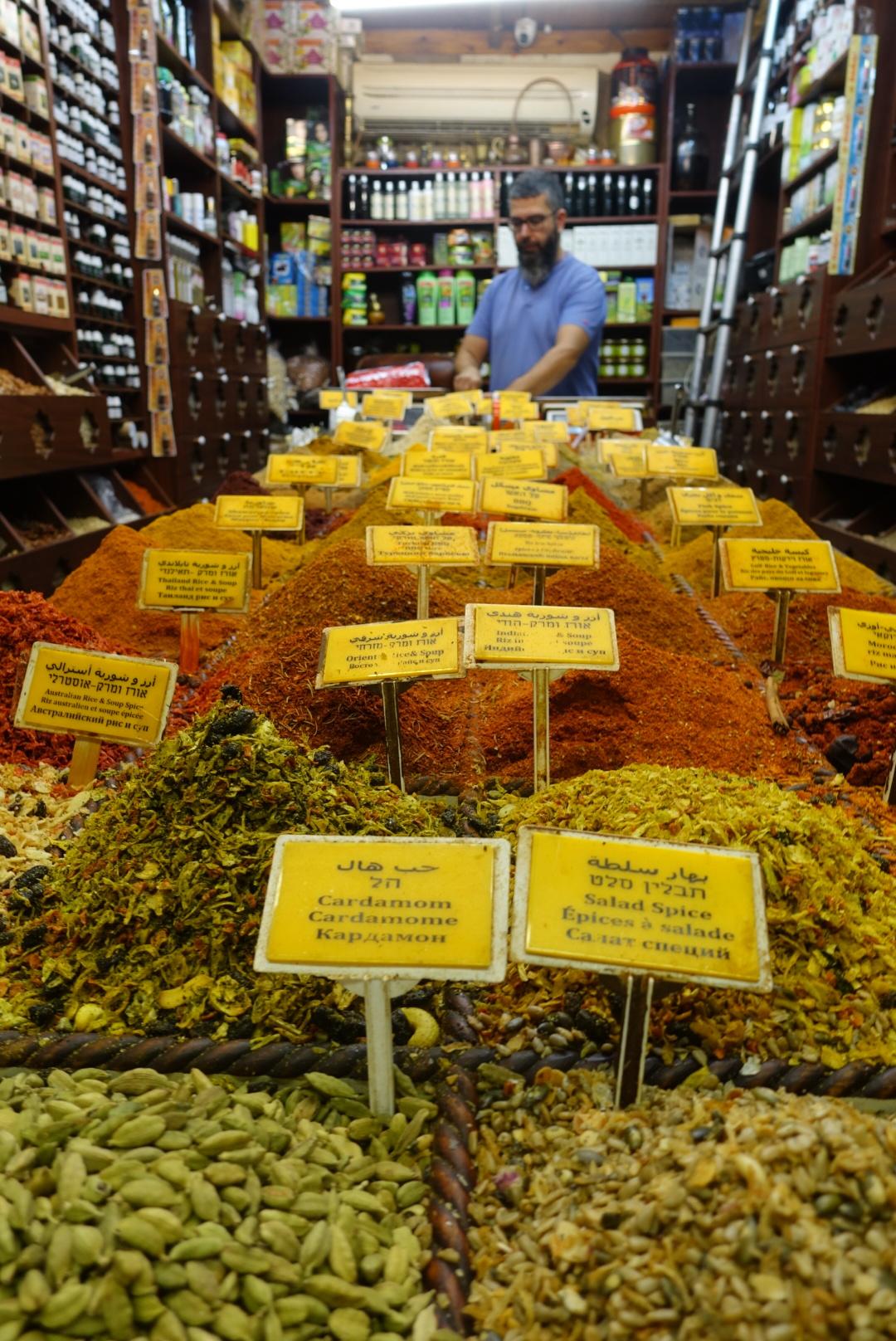 IMG_1122 - Spice market from the old city of Jerusalem.JPG
