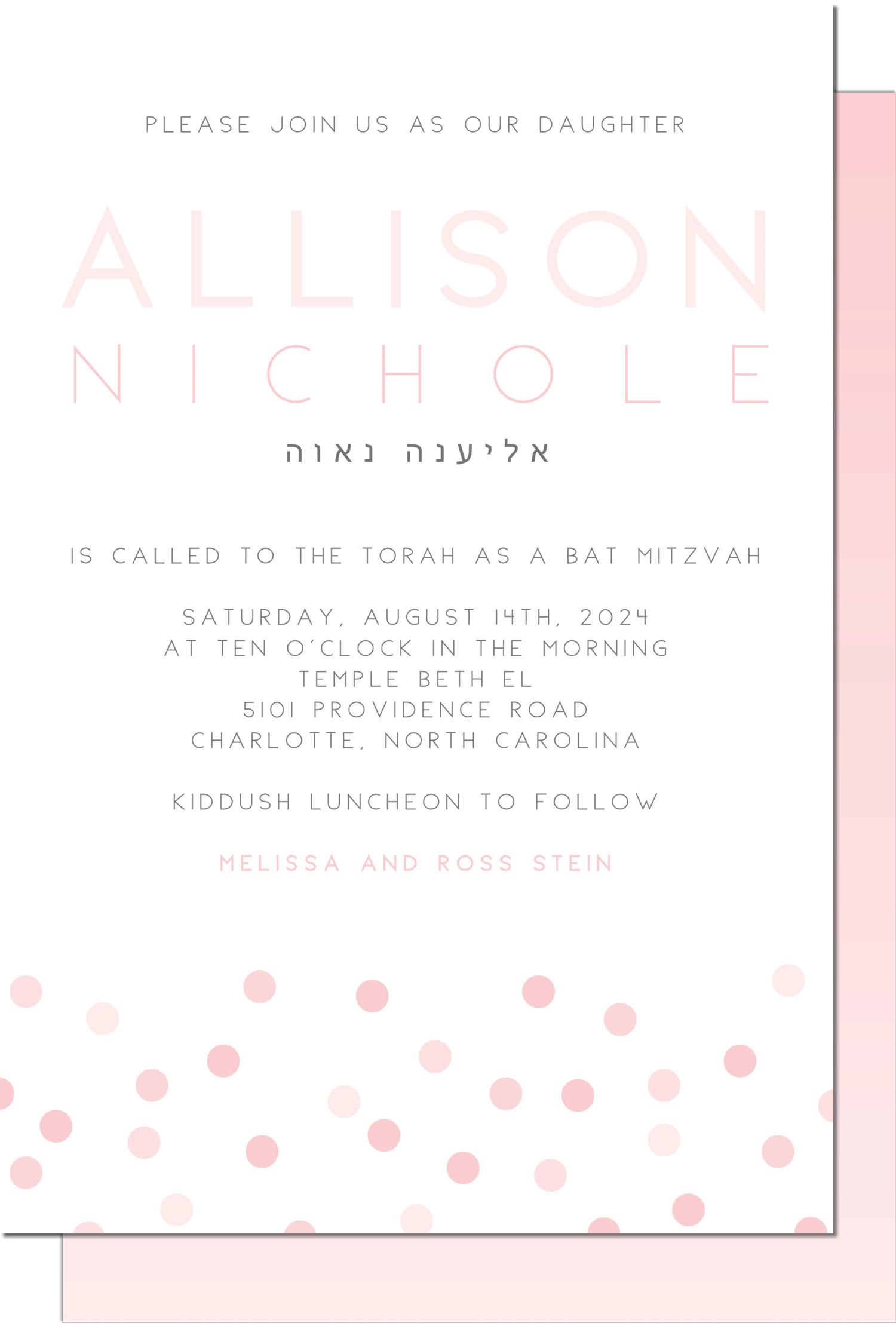KDSM8203LIN-PB Allison