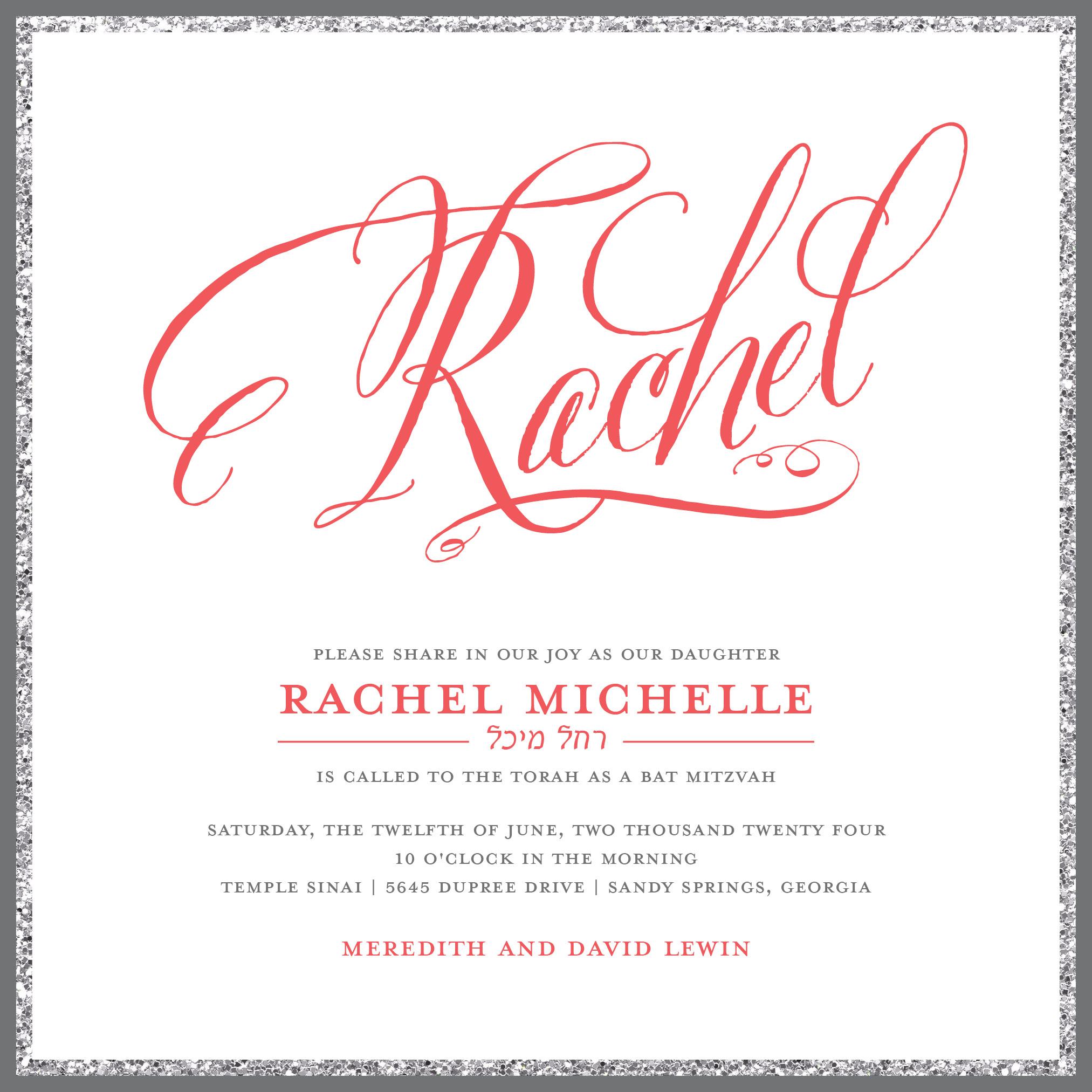 KDSM8212XLIN Rachel