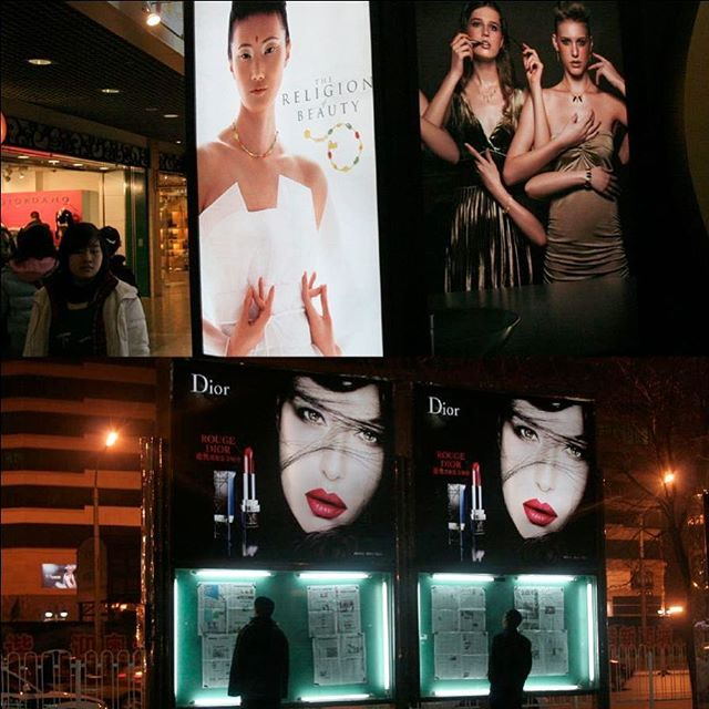 """The Religion of Beauty....from """"THE RIVER OF CHANGE: Cultural Evolution in China""""⠀ ⠀ Beijing & Shanghai 2008⠀ ⠀ #religion #beauty #dior #delusion #opiateofthepeople #culturalevolution #culturalevolutioninchina #fashion #change #evolution #advertising #propaganda #delusion #illusion ⠀ #petercunninghamphotography #beijing #shanghai #petercunningham #photography #storytellingphotography #artphotography"""