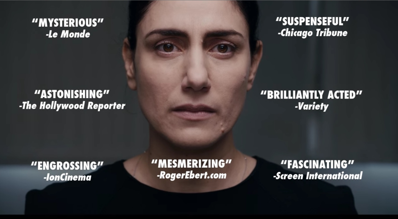 Still from  the trailer for Gett (2014), directed by Ronit and Shlomi Elkabtez