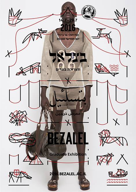 Bezalel Academy of Arts and Design Graduate Exhibition poster