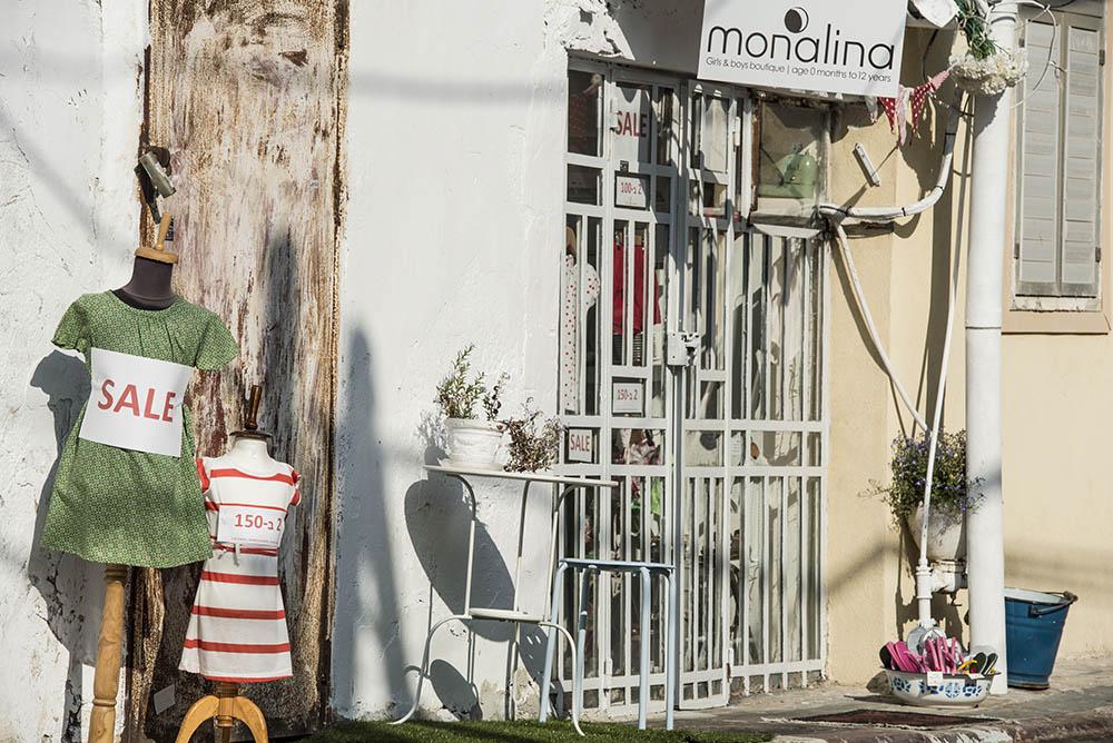 Neve Tzedek shops, Tel Aviv–Yafo.Photo by and ©Vision Studio