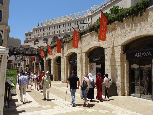 Shoppers wandering Mamilla Mall. Photo by Sharon VanderKaay, courtesy  Creative Commons