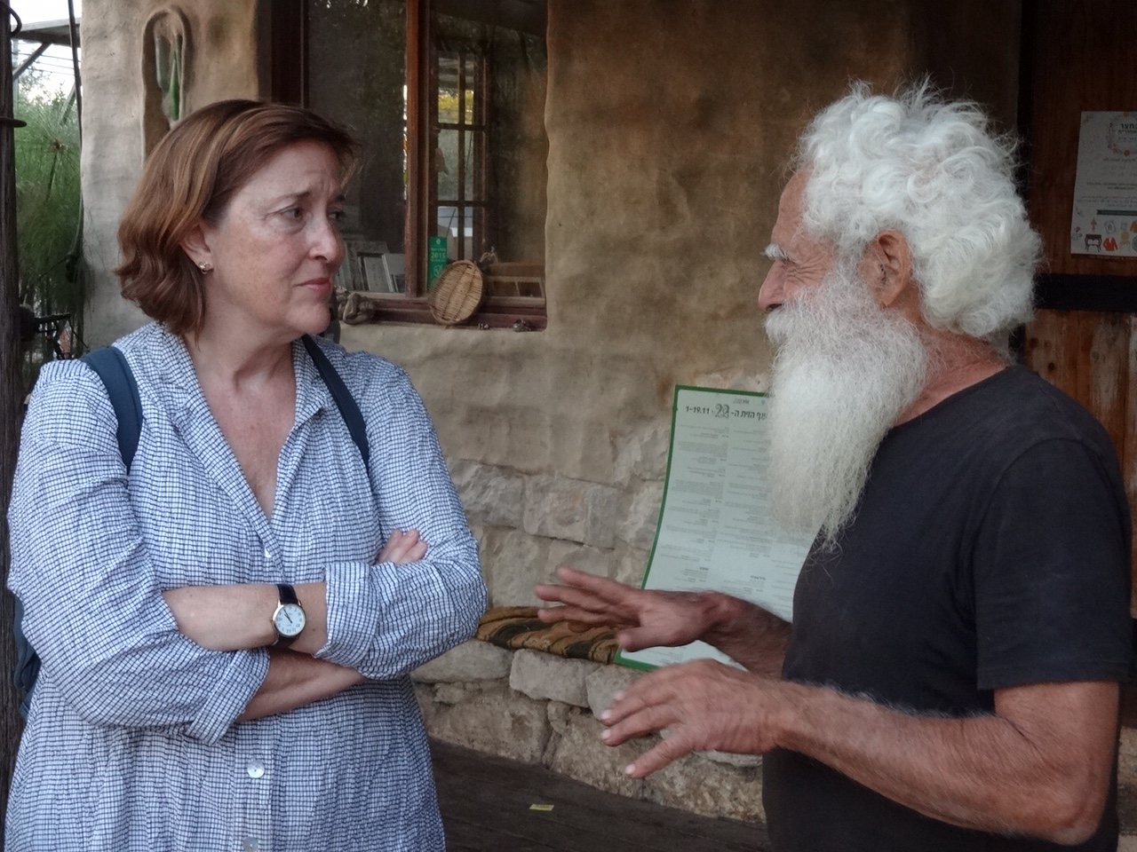 Diana with one of the founders of Rish Lakish