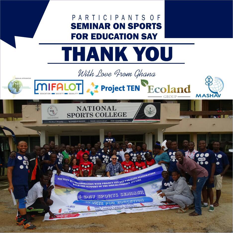Coaches in Ghana learned the Israeli method of social inclusion through sports. Photo courtesy of Mifalot