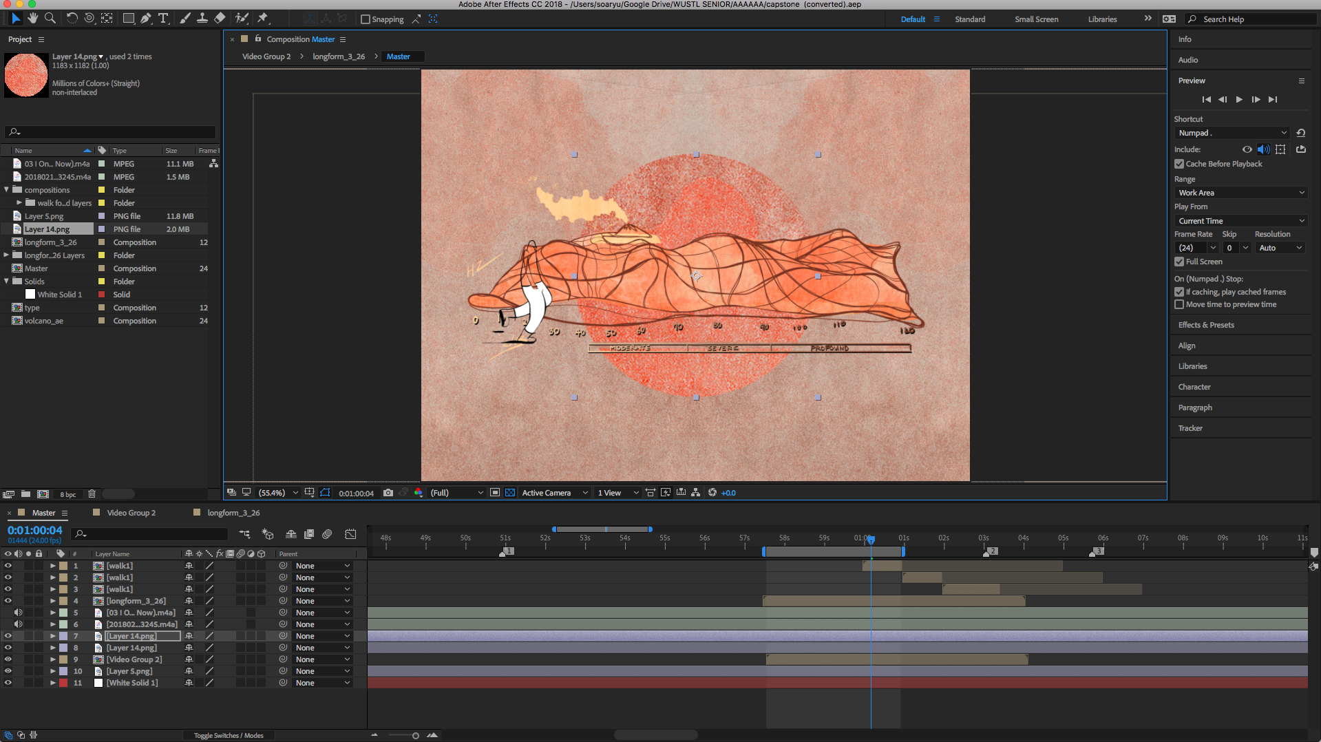 screenshot of the After Effects' Master Page