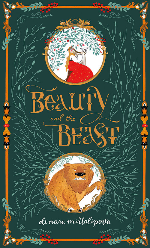 Beauty and the Beast Cover <br> Templar Publishing