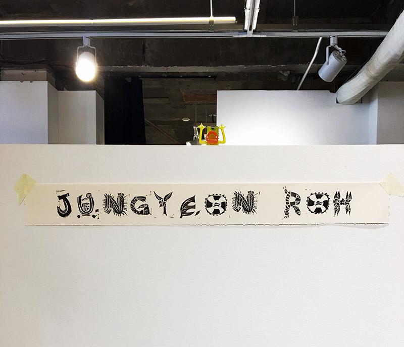 JR-studio03.jpg