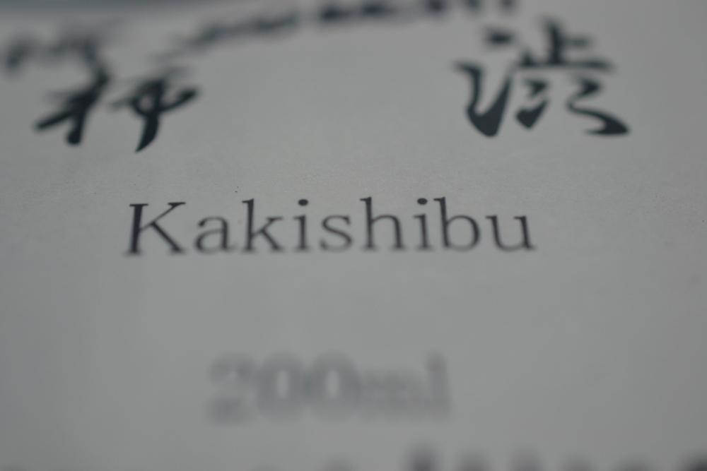 KAKISHIBU+4.jpeg