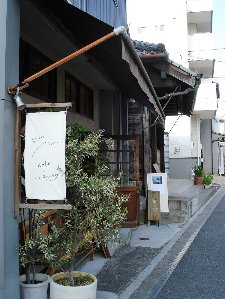 Vuori 1-15-1 Hase,Kamakura 248-0016,Kanagawa