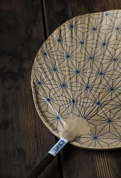 Kutami non-folding fan (uchiwa)