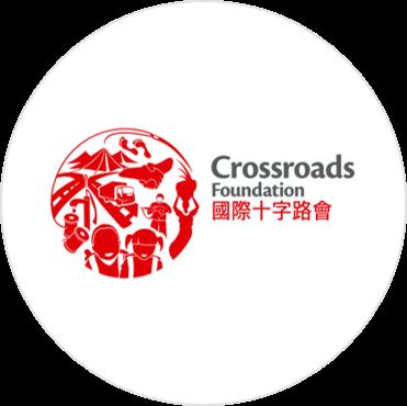 Crossroads Foundation.png