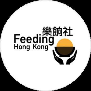 Feeding Hong Kong.png